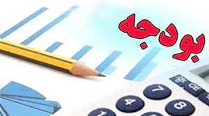 دانلود پاورپوینت کلیات  مفاهیم و تعاریف بودجه ریزی دولت و بودجه از دیدگاه مکاتب اقتصادی اهمیت و ضرورت بودجه سیر تکاملی بودجه بندی تعاریف و مفاهیم اساسی بودجه اهداف بودجه بندی عوامل تاثیرگذار بر بودجه بندی